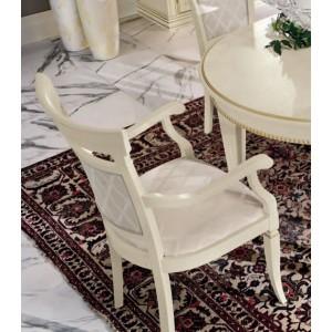 Angelica кресло A6151D