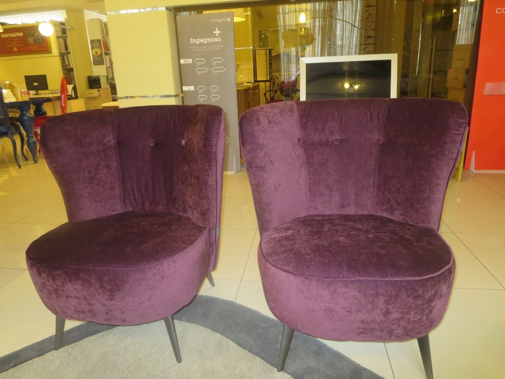 Carmen ткань cat.B Eros 991070-58 Plum кресло ARMCHAIR
