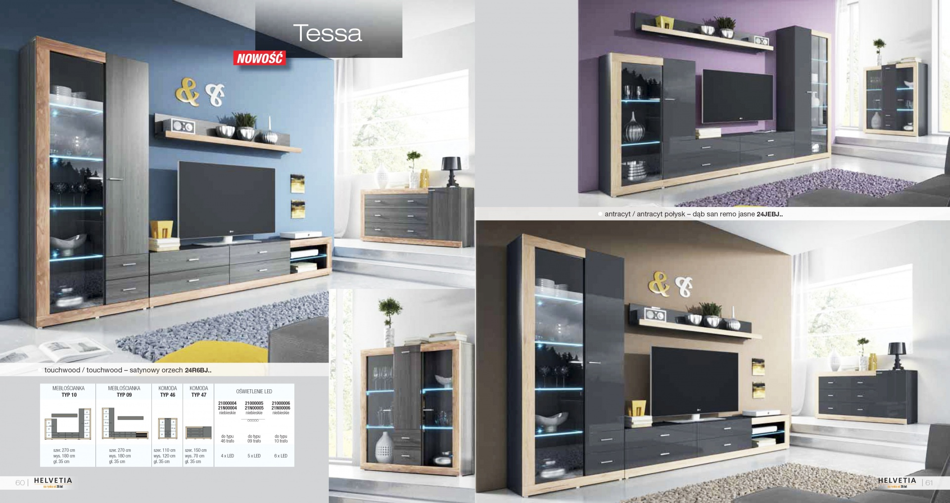 TESSA Комплект стенки с комодами IM674
