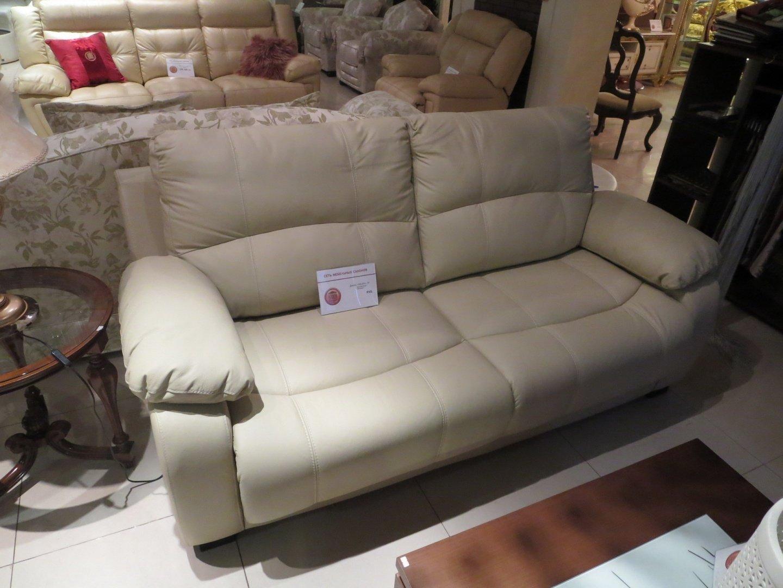 Relax диван 3p+ кресло 3F