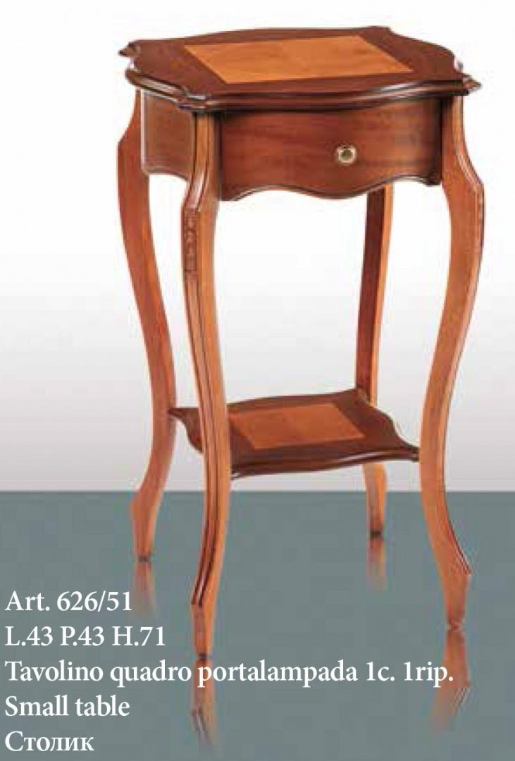 Complementi квадратный столик с ящиком и полкой 626/51