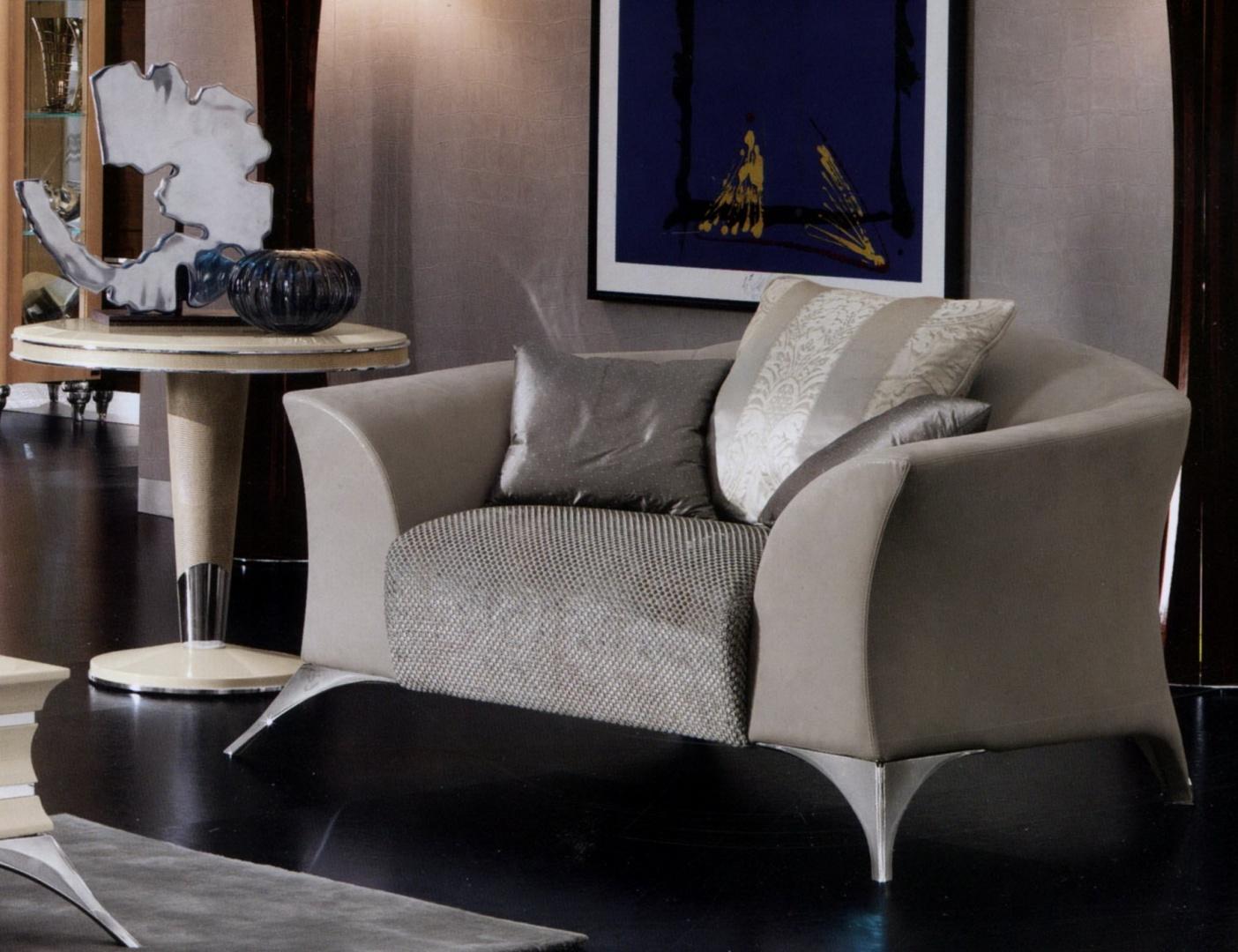 Parigi Кресло в ткани и набуке с подушками 1056/P