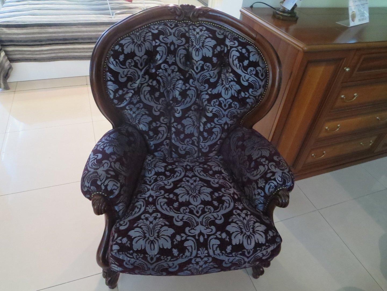 Кресло арт.116/К- NN783 реализация