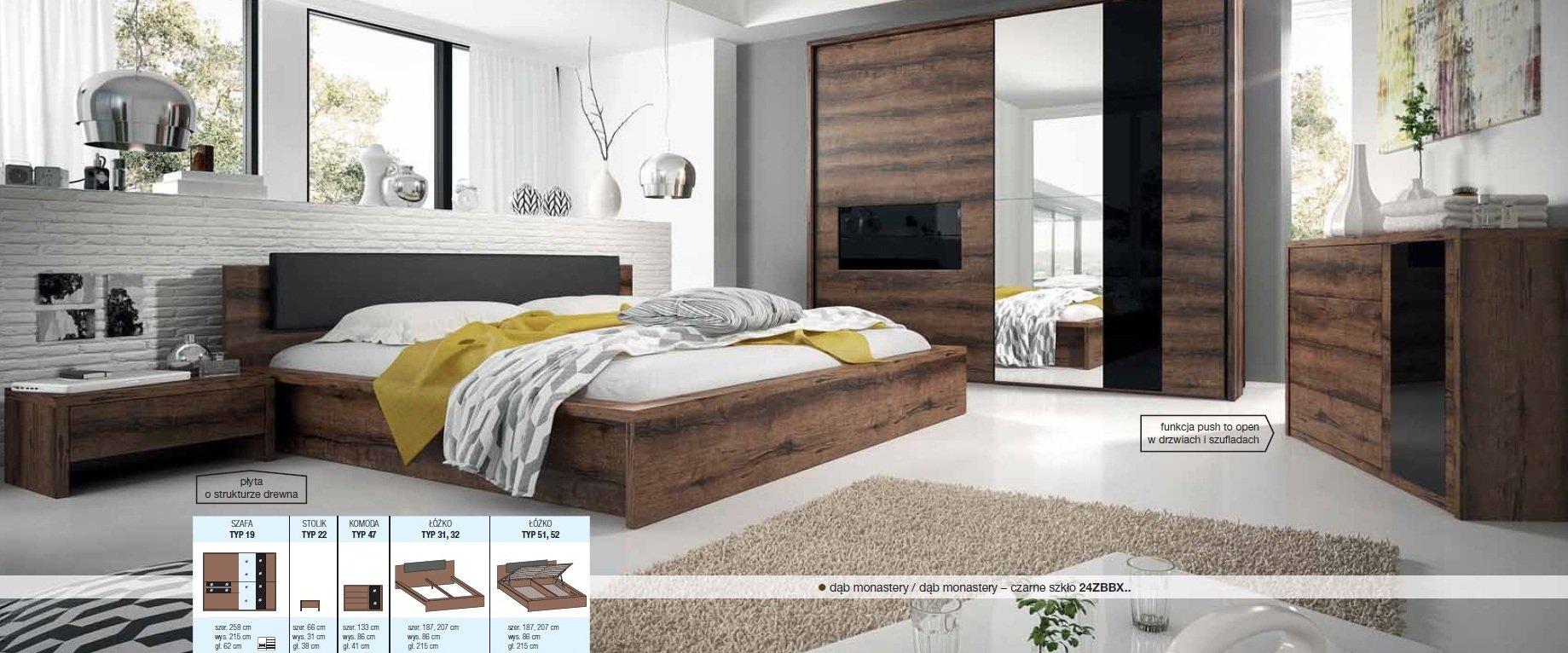 INDIRA комплект для спальни 115279
