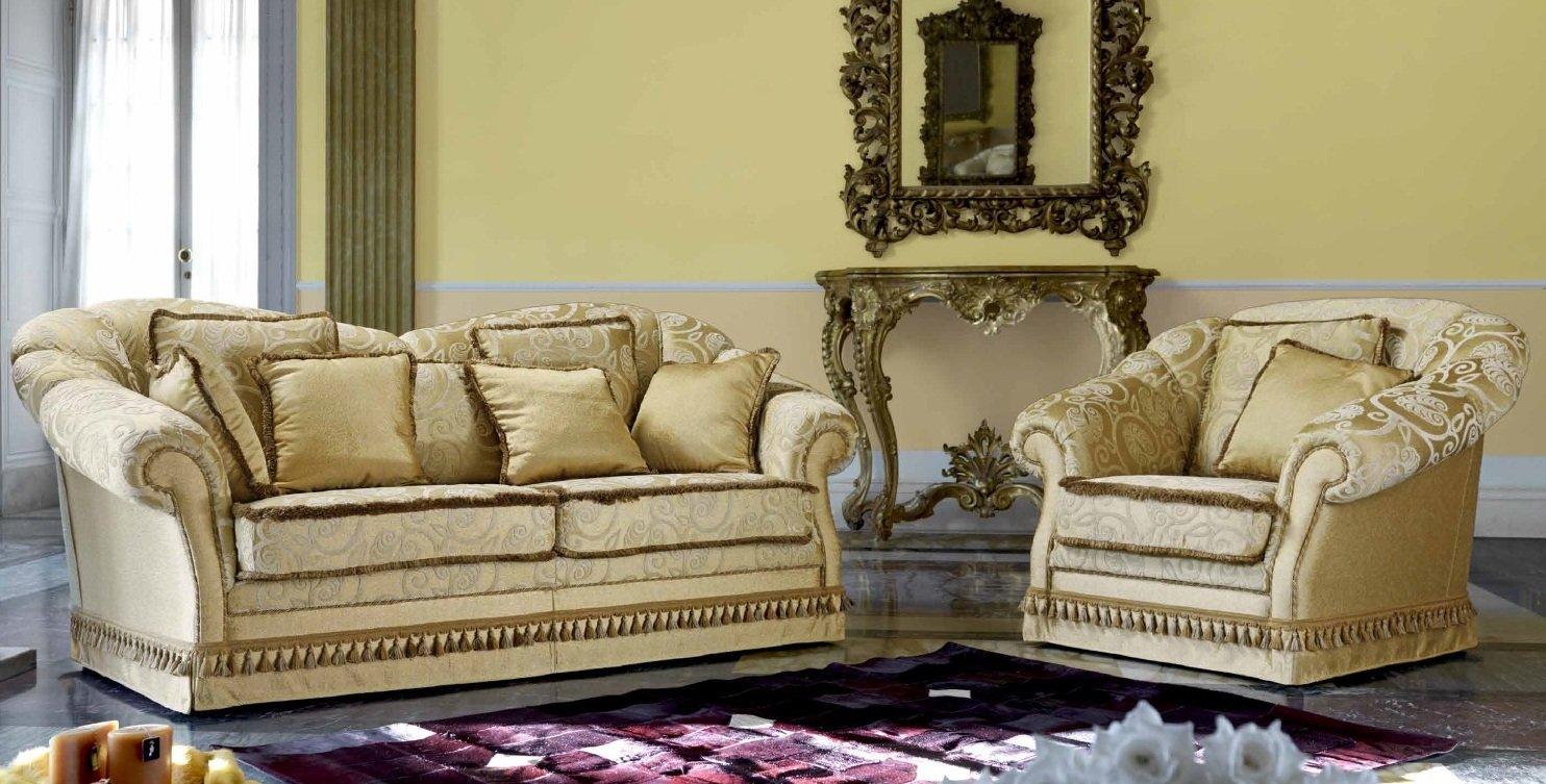Zeryba комплект мягкой мебели 88998