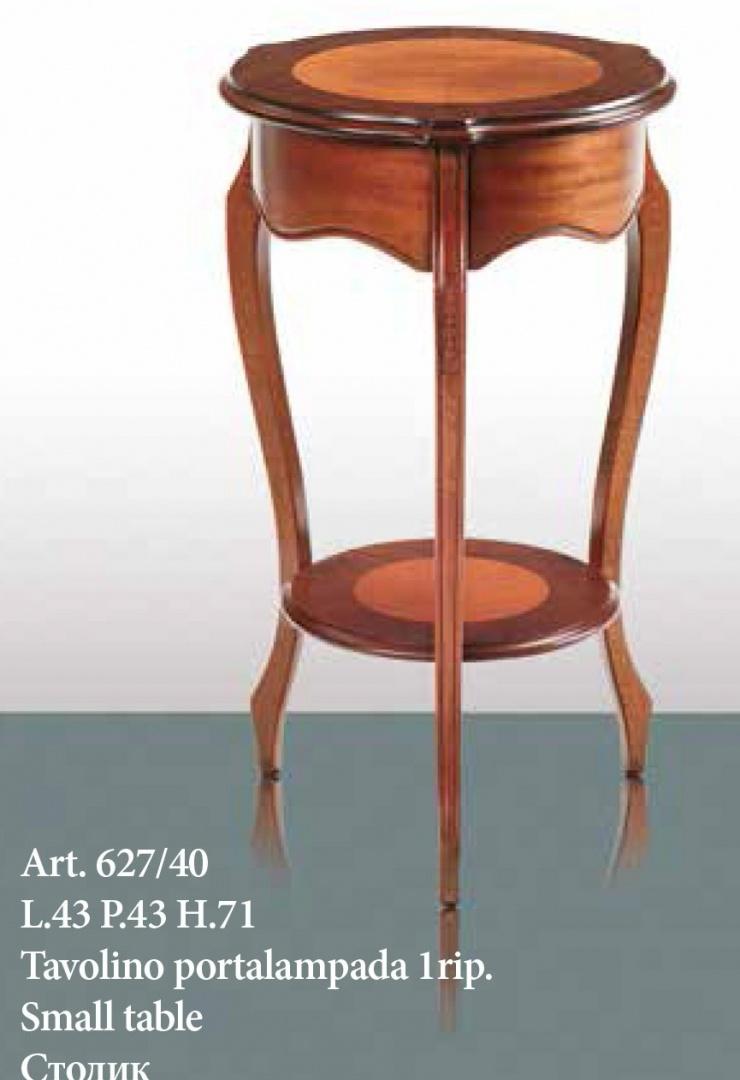 Complementi круглый столик на 3 ножках 627/40