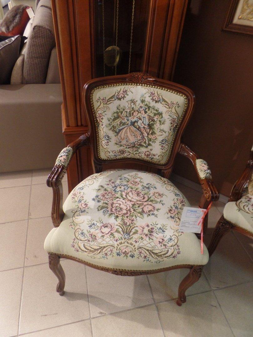 кресло 50/K