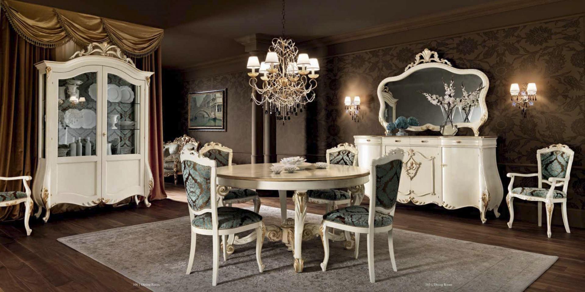 Modenese Gastone комплект гостиной IM637